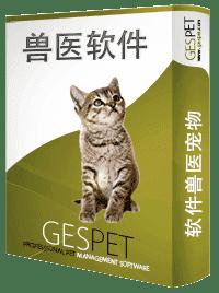 veterinario di animais