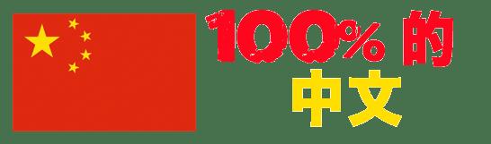 中国动物软件